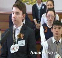Астраханцев Даниил - победитель II полуфинала  телеигры «Умники и умницы Тувы»