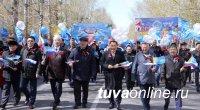 Тысячи кызылчан прошли в первомайских колоннах