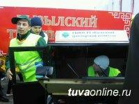 Профучилище Тоджинского кожууна Тувы - лучшее на слете Рабочих профессий