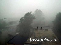 Ночью 2-го мая в Туве ожидается усиление ветра до 17 м/сек
