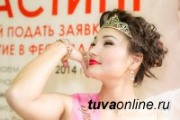 В Туве определили первую «Бриллиантовую невесту»