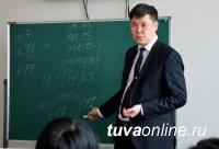 Министр культуры Бурятии прочел лекцию для тувинских студентов