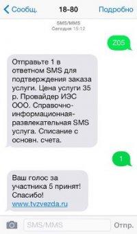"""Поддержи Сашу Куулара в конкурсе """"Новая звезда""""! Отправь до 11 мая смс на 1880 с текстом Z05"""