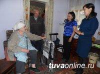 Предприниматели Кызыла помогли ветеранам