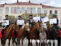 Духовой оркестр Правительства Тувы поддержал акцию «Селфи безопасности»