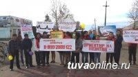 ЮИДовцы Тандинского района Тувы ориентированы на позитив