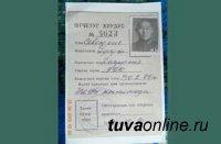 Мой прадед фронтовик Севен-оол Тулуш