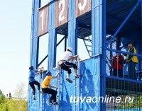 С 14 по 15 мая в Туве проводится  чемпионат и первенство по пожарно-прикладному спорту