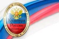 Книжные проекты Тувы включены в федеральную программу «Культура России»