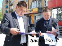 Кызыл: документы на оформлении - не повод нарушать административный кодекс