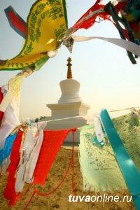 В Туве продолжается месяц духовного очищения – Сака Дава
