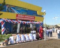 В Чадане открылся новый физкультурно-оздоровительный комплекс