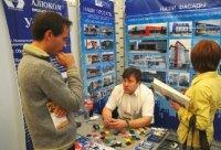 В Туве ко Дню предпринимателя пройдет XIII выставка-ярмарка «ТЫВАЭКСПО-2015»