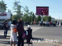 Минкомсвязи Тувы создана инфраструктура для организации прямых трансляций массовых мероприятий