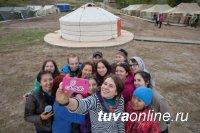5 июня стартует новый сезон экспедиции Кызыл-Курагино