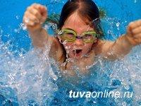 В Кызыле пройдут соревнования по плаванию среди детей с ограниченными возможностями