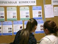 Вузы России выделяют Туве 700 целевых бюджетных мест