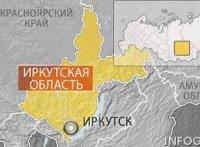 Тува и Иркутская область сверили планы на сотрудничество