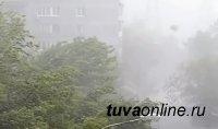 В Туве ожидаются неблагоприятные погодные явления