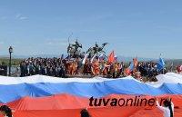 День России в Туве отметили подворьями и фестивалем национальных культур