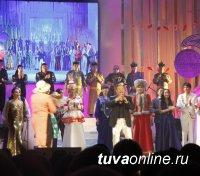 """У ансамбля """"Найысылал"""" (Кызыл) Диплом 1-й степени фестиваля """"От ыры"""""""
