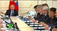 Глава Тувы принял участие в заседании президиума Госсовета