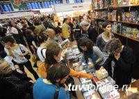 Издания Тувы будут представлены на всероссийском фестивале «Книги России» на Красной площади в Москве 25–28 июня