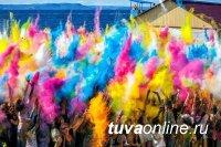 Фестиваль красок Холи в Туве