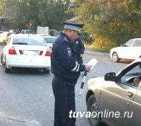В Туве за выходные задержано 95 нетрезвых водителей