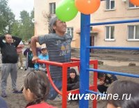 Турникменов Кызыла приглашают на соревнования 26 июня на спортплощадку возле школы № 8
