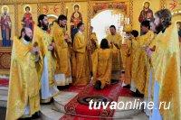 В Туве работает миссионерский съезд православной молодежи Сибири