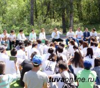 Шолбан Кара-оол призвал инициативную молодежь Тувы к конкретным делам