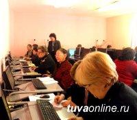 В бюджете Тувы впервые предусмотрели средства на обучение пенсионеров основам компьютерной грамотности