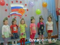 Глава Тувы поручил рассмотреть возможности государственно-частного партнерства в строительстве детсадов