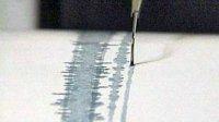 Подземный толчок магнитудой 3 зафиксирован сегодня, 7 июля, в 52 км северо-восточнее Кызыла – столицы Тувы