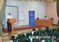 В Кызыле открылась летняя сессия Сибирской гражданской школы «Енисей»