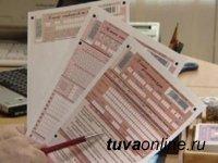 Определены даты пересдачи ЕГЭ по русскому языку и по математике