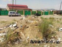 Мобильные экологические посты в Кызыле. Телефон 20489