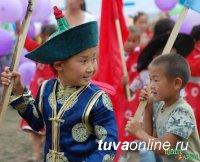 """Программа праздника """"Наадым"""", празднования 250-летия со дня основания Даа кожууна, фестиваля """"Устуу-Хурээ"""""""