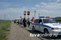 Госавтоинспекция Тувы: в связи с проведением Крестного хода 24 июля в Кызыле будет введено ограничение движения