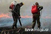 В Туве пополнили спецсредствами пожарные дружины муниципалитетов