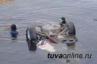 В Кызылском районе Тувы утонул автомобиль с водителем