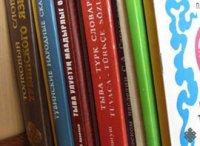 В Туве в зданиях МФЦ можно почитать и купить новинки книжного издательства