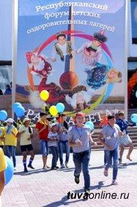 В Туве состоится фестиваль оздоровительных лагерей