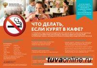 Минздрав Тувы напоминает о вреде табакокурения для самого курильщика и его близкого окружения