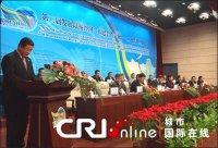 Тувинских предпринимателей приглашают на торгово-экономический форум в Китай