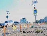 В Кызыле установили светофор на солнечной батарее