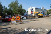 Кызыл: Улицу Красноармейскую ремонтируют