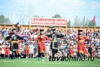 Глава Тувы поздравил земляков с Днем республики