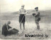 100 лет - археологии в Туве, 50 лет - Саяно-Тувинской археологической экспедиции
